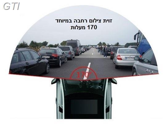 מצלמת דרך לרכב עם צג ענק 4.5 אינץ  וחישני בטיחות לסטייה מנתיב ושמירת מרחק  - אפשרות למצלמת רוורס