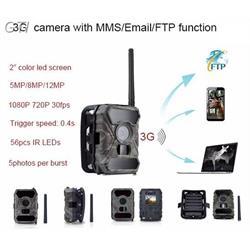 מצלמת שטח סלולארית - עד 6 חודשים ללא טעינת חשמל - משלוח תמונות וקבצי וידאו לנייד או למייל