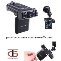 מצלמת דרך -קופסה שחורה עם 2 מצלמות פנים וחוץ
